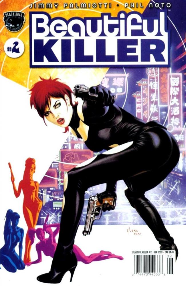 Beautiful_Killer_cover2b